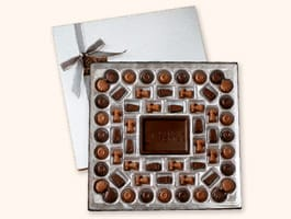 TR48 Extra Large Chocolate Delights Gift Boxes